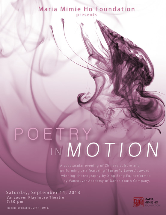 poetry motion poster 2 copy